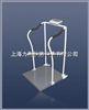 M701昆明手扶秤 ,医院专用秤, 250公斤体重秤厂家直销