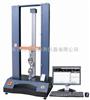 HJ8000E双柱电控拉力试验机/伺服拉力试验机
