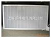SBWKSBWK碳纤维电暖器|壁挂式碳纤维远红外散热器