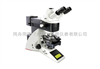 DM4500P世界品牌∮徕卡DM4500P高级偏光显◇微镜