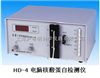 HD-4电脑核酸蛋白检测仪电脑数据采集  上海沪西分析仪器