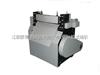 JH-600橡塑剪切机/橡胶剪切机/橡胶切条机