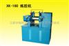 XK-160炼塑机/塑料炼塑机/开放式炼塑机/双辊炼塑机