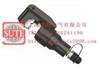 CYO-300H 分体式液压钳(C型)