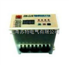 WJB300智能型电动机保护器与监控装置