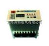 WJB50智能型电动机保护器与监控装置