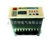 JDB-LQ10智能型电动机保护器与监控装置