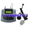 NGHD-2123T台式钠离子分析仪 型号:NGHD-2123T