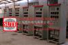 STBXP型 隔爆配电箱