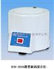 微型旋涡混合仪XW-80A(可强力混合)  上海沪西分析仪器