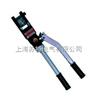 SMK-240型整体式电缆液压钳