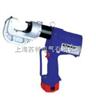 SMRE-185(国产)充电式液压电缆钳