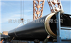 dn600鑫大-预制聚氨酯黑夹克管直埋保温管,聚氨酯直埋保温管报价