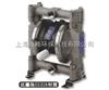 VA25 AL SS TF TF气动隔膜泵