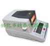 JT-K8砂石水分仪 矿石水分仪 矿砂水分测量仪,卤素快速水分仪