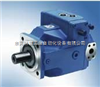 REXROTH轴向柱塞泵 力士乐泵 东莞代理 型号齐全