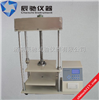 KY-ZG方便面纸碗抗压强度仪,纸管抗压强度试验仪