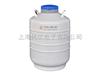 YDS-30B/YDS-35B运输型液氮生物容器