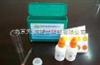 锰快速检测试剂盒快速分析盒 0.05-2.0毫克/升