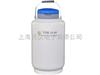 YDS-10-80/YDS-12-90液氮生物容器(大)