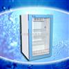 医用冷藏箱(5-25度)