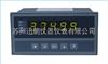 苏州迅鹏推荐Z新高质量产品SPB-XSE高精度数显表