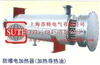 加热导热油ST1052