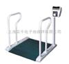 医疗行业200kg带扶手透析轮椅秤