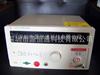 南京长盛CS2670A耐压测试仪