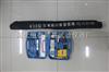 11件建筑工程质量检测工具包
