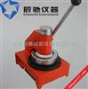 DL-100定量取样器价格,纸张圆形定量取样器,克重测定仪