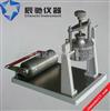 KBY-1纸板吸水性测定仪,可勃吸水性测定仪