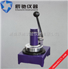 DL-125可勃取样器,可勃吸收性取样器,圆型取样器