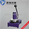 DL-125可bo取样器,可bo吸收性取样器,圆型取样器