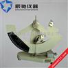 SLD-JGB455.1《纸撕裂度的测定法》,纸张撕裂度测定仪