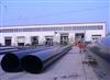 dn150聚乙烯直埋保温管,直缝钢管直埋保温管,蒸汽聚氨酯预制直埋管道,直埋保温管报价