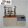 HYD-A纸板压缩强度机器