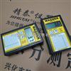 MMC220木材水分仪 进口木材水分仪,木材水分测定仪