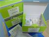 塞科希德SUCCESS系列血凝仪试剂(即用液体型)
