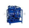 SM-30透平油专用滤油机