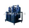 TYA 系列润滑油专用滤油机