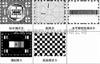 HD-826视频测试卡,高分辨率视频测试卡