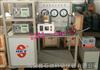 Hky高温高压反应仪