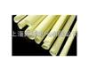 st丙烯酸玻璃纤维套管