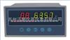 苏州迅鹏推出SPB-XSL8/T8A8智能温度巡检仪