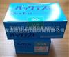 WAK-SI02日本KYORITSU共立二氧化硅水质测试包