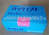 WAK-MN日本KYORITSU共立锰水质简易测定器