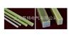 挤拉棒、方型棒、中频炉专用高强度绝缘柱