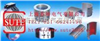 ST1058单螺杆铸铝加热器