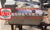 防爆式铸铝加热器(也体循环加热)